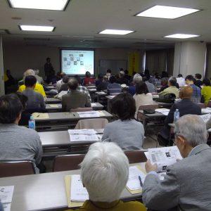 千葉県がん患者大集合の様子
