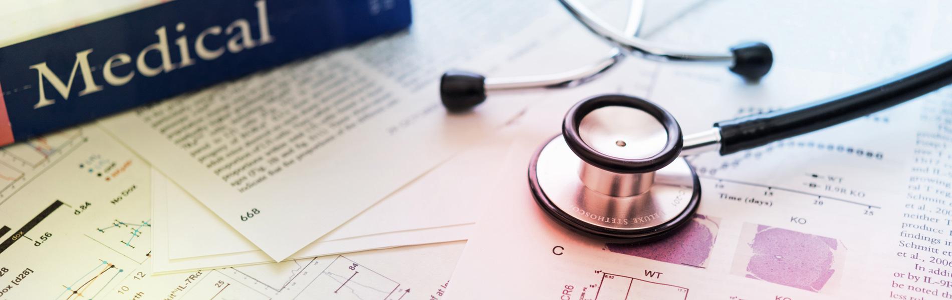 「先端がん医療」研究助成事業